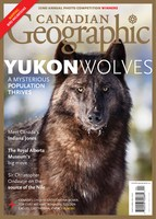 Cover of the March/ April issue of Canadian Geographic. (CNW Group/Royal Canadian Geographical Society)