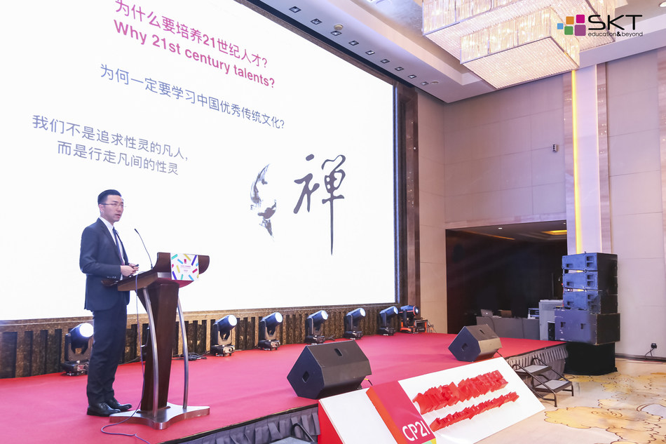 SKT founder and CEO Hou Hao addresses attendees at the summit