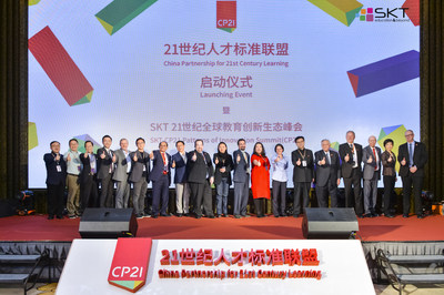The launch event for CP21 was attended by Chinese and international educational organizations, academic research organization partners, middle schools, colleges and universities as well as companies, who, collectively, have taken the lead in bringing innovation to the science of educating.