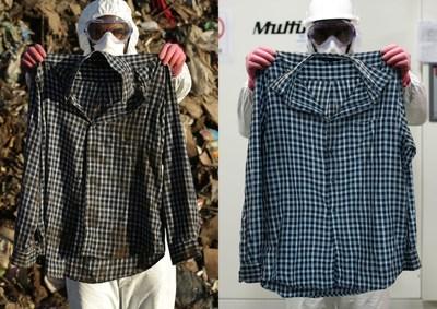 Vanish Before & After Plaid Shirt (PRNewsfoto/Vanish)