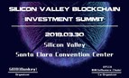 2018 Global Blockchain Investment Summit Will Take Place in Silicon Valley