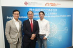 PolyU and Alibaba Join Hands to Promote Integration of Fashion and Artificial Intelligence