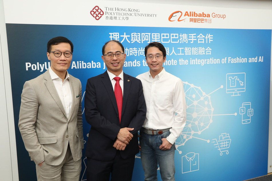 """PolyU and Alibaba collaborate to establish the first-of-its-kind """"FashionAI Dataset"""", fostering the application of artificial intelligence (AI) in the fashion industry. Group photo (From left): Prof. Calvin Wong, Cheng Yik Hung Professor in Fashion, Associate Head of ITC; Prof. Wong Wing-tak, Dean of Faculty of Applied Science and Textiles; Mr Menglei Jia, Senior Staff Engineer, Vision and Beauty, Alibaba Group (PRNewsfoto/The Hong Kong Polytechnic Univer)"""