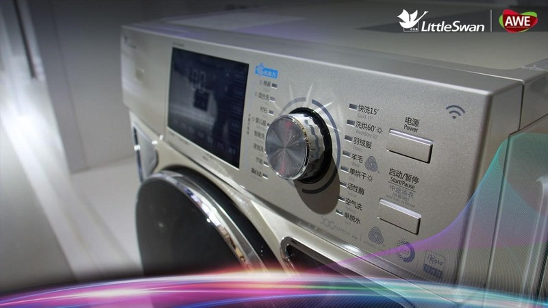 LittleSwan receives several authoritative certifications, paving the way for the washing machine maker to achieve substantial growth in the high-end market