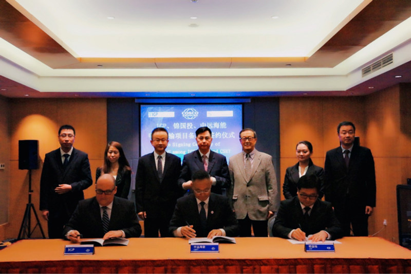 IGP Methanol (IGP), COSCO, and Jinguotou (JGT) agreed to cooperate on building methanol plants in IGP Methanol's Gulf Coast Methanol Park.