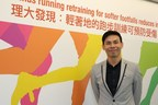 PolyU Study Finds Running with Soft Footfalls Reduces Injury