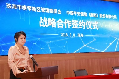 TAN Sin Yin, Executive Vice President of Ping An Group, gave speech during the ceremony.