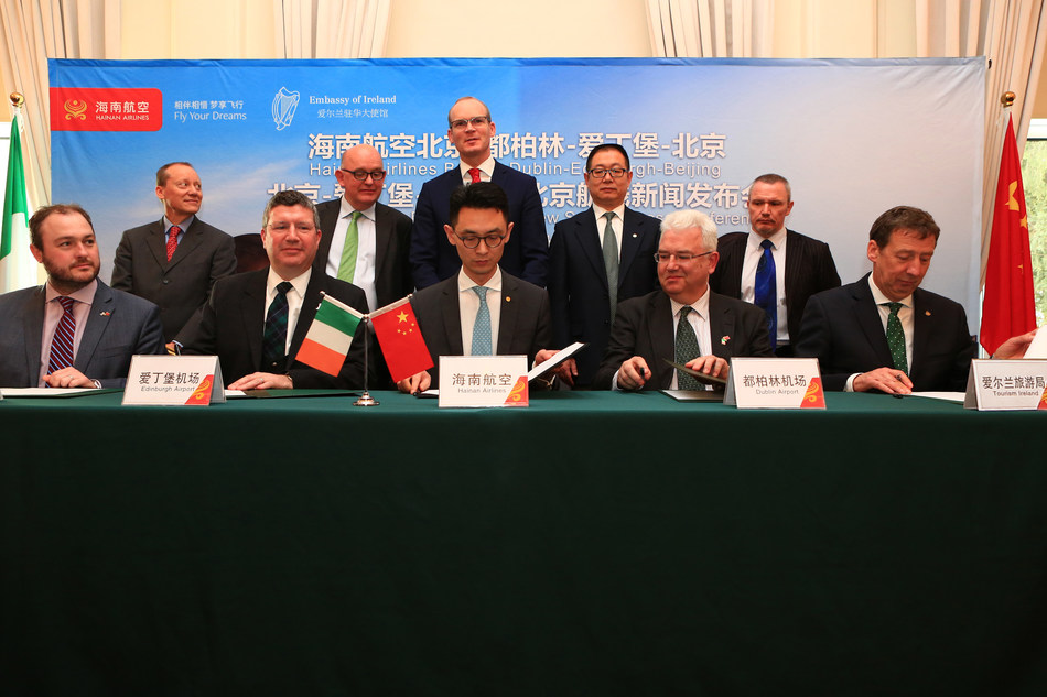 Hainan Airlines signed strategic cooperation agreements with Dublin Airport, Edinburgh Airport, Tourism Ireland and VisitScotland
