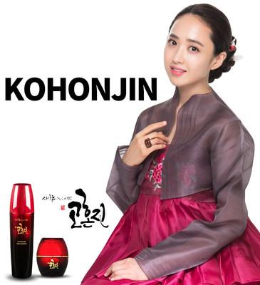 Kohonjin, Special Cosmetics of South Korea