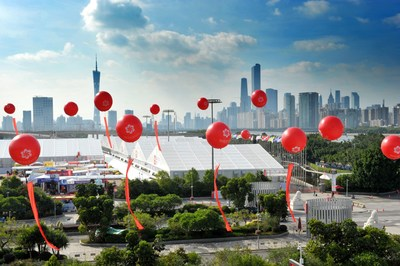 The 123rd Canton Fair to open in April in Guangzhou