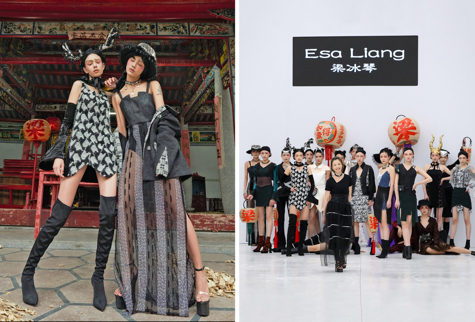 A/W 2018 Shenzhen Fashion Week × Esa Liang