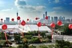 La 123e Foire de Canton ouvrira ses portes en avril à Guangzhou (PRNewsfoto/Canton Fair)