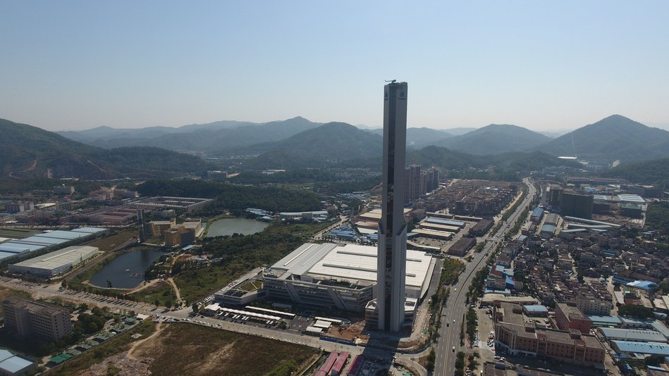 thyssenkrupp inaugurated on Friday one of the world's highest elevator test towers in Zhongshan, China (PRNewsfoto/thyssenkrupp Elevator AG)