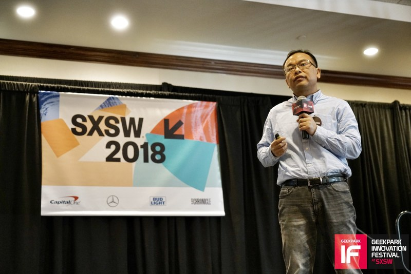 Mike Zhu, the founder & CEO of eyemore at SXSW on March 14, 2018