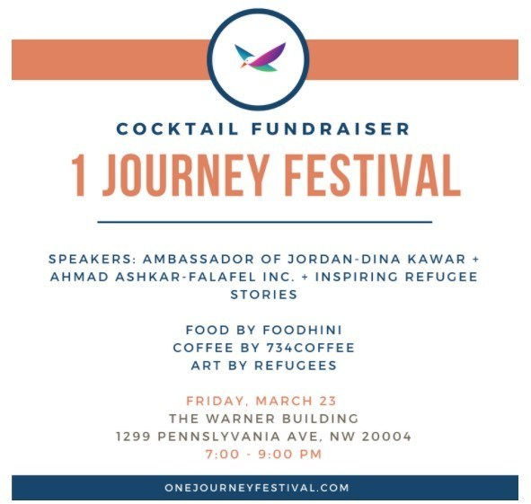One Journey Festival Benefit Invitation