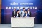 Baidu investiert 1 Milliarde Yuan in COOCAA