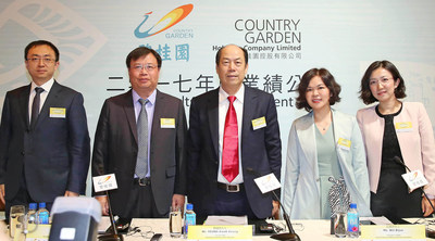 Country Garden announces its 2017 result on March 20, 2018