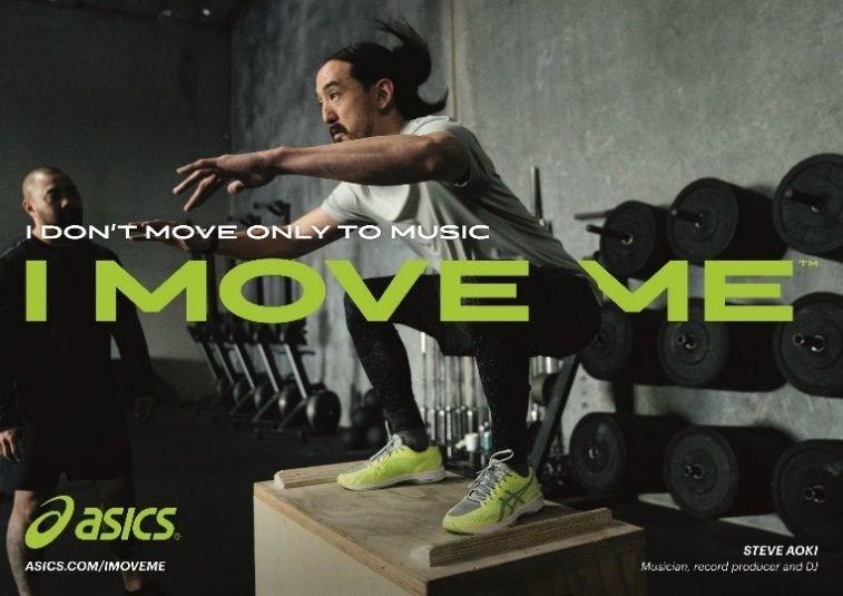 tocino Cambiarse de ropa Congelar  ASICS Inspires the World to Move With New Brand Campaign 'I MOVE ME'