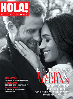 HOLA! USA April 2018 Issue Cover (Spanish)