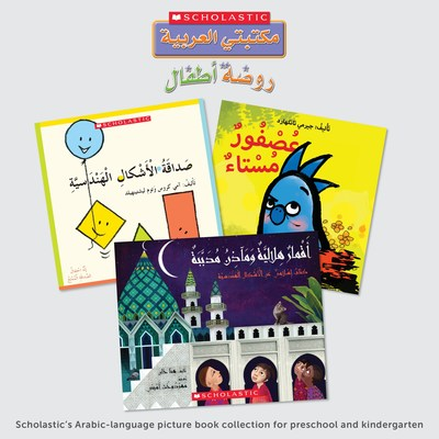 Scholastic's Arabic-language picture book collection for preschool and kindergarten