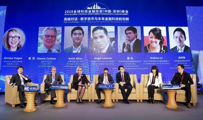 The 2018 Global Fintech Investment (Shenzhen China) Summit, turning Nanshan District into an International Innovation Center for Financial Technology
