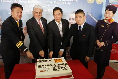 Hainan Airlines lanza servicio Pekín-Tijuana-Ciudad de México el 21 de marzo