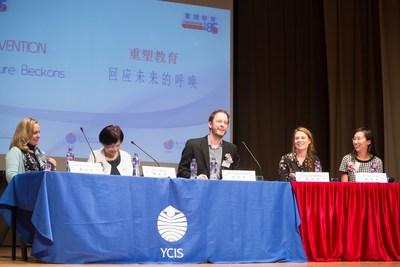 Les conférenciers d'honneur partagent leurs idées lors de la conférence (PRNewsfoto/Yew Chung International Schools)