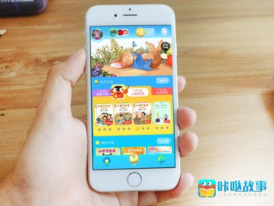 Kada Story Defines Chinese Children's Digital Reading with its First Chinese Elementary Reading Product
