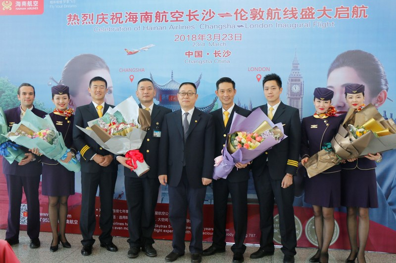 Hainan Airlines chairman Bao Qifa (middle position) celebrates Changsha = London with the crew.