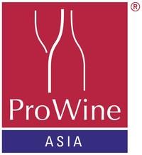 ProWine Asia logo (PRNewsfoto/UBM Asia)
