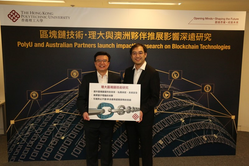 Dr Henry Chan (left), Associate Head and Dr Allen Au (right), Assistant Professor of PolyU's Department of Computing (PRNewsfoto/PolyU)
