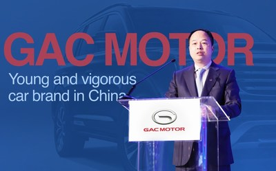 Yu Jun, GAC Motor president, at NADA 2018