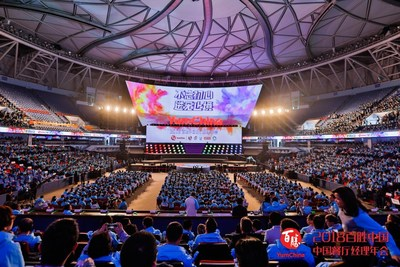 Yum China 2018 RGM Convention (PRNewsfoto/Yum China Holdings, Inc)