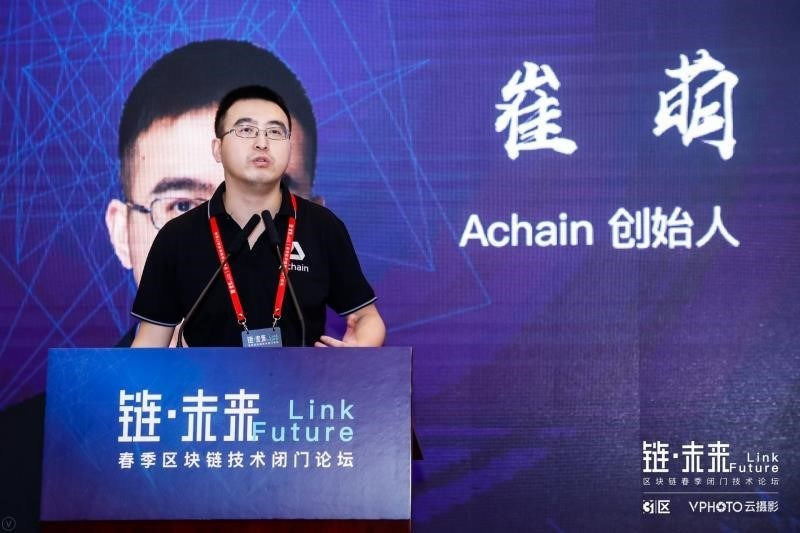 Tony Cui Speaking at the Event