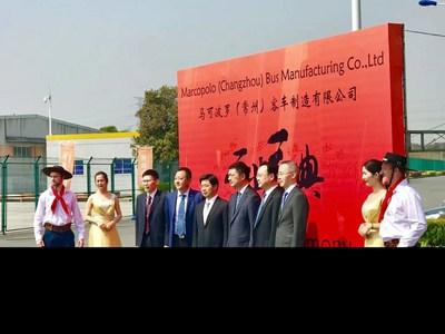 Marcopolo, premier fabricant d'autobus du Brésil, s'implante dans le district high-tech national de Changzhou