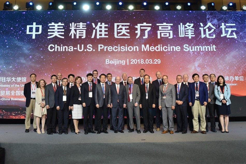 Today in Beijing, our leadership joined 400 others at the first China-U.S. Precision Medicine Summit