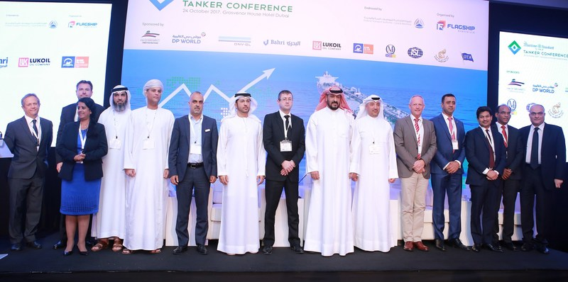 (from left to right) Clive Woodbridge, The Maritime Standard; Ralph Becker, DNV GL; Dr. Ruanthi De Silva; SCM Plus (Pvt) Ltd; Waleed Al Tamimi; Emirates Classification (TASNEEF); Tarik Al Junaidi; Oman Shipping Company; Roger Harfouch, Marlink; Abdullah Bin Damithan, DP World; Chris Peters, Emirates Ship Investment Company; H.E. Sheikh Talal Al Khaled Al Sabah, Kuwait Oil Tanker Company, Ali Shehab, Kuwait Oil Tanker Company; Phillip Tinsley, BIMCO; Gaurav Moolwaney, Standard (PRNewsfoto/The Maritime Standard)