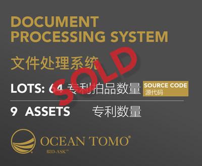Ocean Tomo全球专利在线竞价交易市场 64号拍品专利与软件 文件处理系统技术
