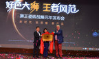 Il maestro dei colori Francisco Conti collabora con la cinese Lionking per aprire l'Istituto internazionale del colore e dello spazio