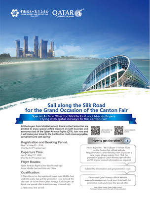 Sail along the Silk Road for the Grand Occasion of the Canton Fair