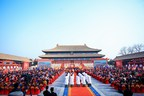 Sealing ceremony of the Luzhou Laojiao National Cellar 1573 at the Imperial Ancestral Temple, Beijing, on March 31.