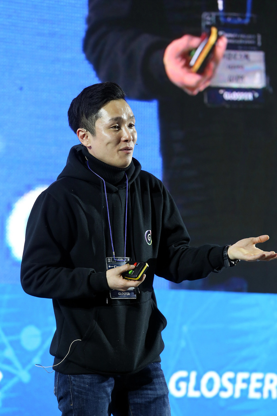 Taewon Kim, CEO & CTO of GLOSFER