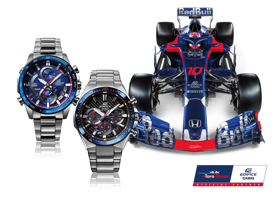 The newly-launched Scuderia Toro Rosso Casio EDIFICE Limited Edition watch range (PRNewsfoto/Casio EDIFICE)