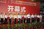 Opening ceremony of CIBF 2016