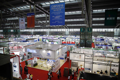 The corner area of one of the halls at CIBF 2016
