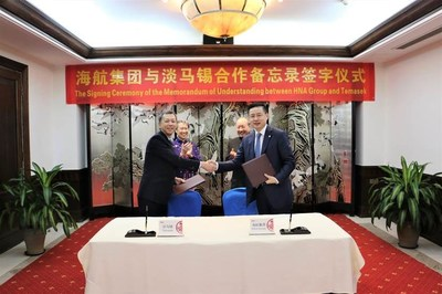 HNA Group Signs MOU with Temasek to Explore Business Partnerships in Aviation and Logistics