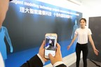 By integrating cutting-edge computer graphic and vision technology, the innovation allows a customised model in arbitrary dynamic poses to be created automatically within 5-10 seconds (PRNewsfoto/PolyU)
