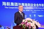 Austrian President Inaugurates Hainan Airlines' Shenzhen-Vienna Nonstop Service