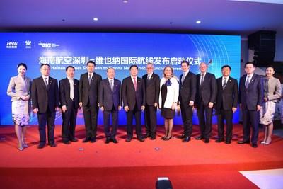 Austrian President Alexander van der Bellen, Prime Minister Sebastian Kurtz, and many guests attended Shenzhen to Vienna Nonstop Service Launching Ceremony