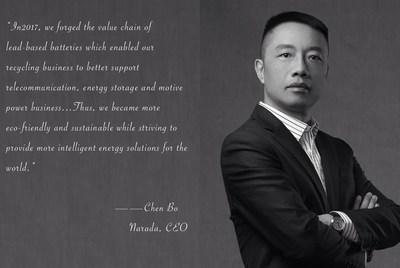 Declaración del presidente (PRNewsfoto/Narada Power Source Co.,Ltd)